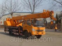 T-King Ouling ZB5140JQZPF truck crane