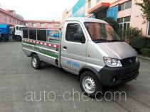 Baoyu ZBJ5021CTYBEV electric garbage container transport truck