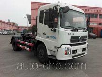 Baoyu ZBJ5120ZXXB detachable body garbage truck