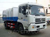 Baoyu ZBJ5124ZLJ enclosed body garbage truck