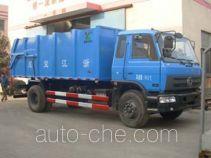 Baoyu ZBJ5154ZLJ enclosed body garbage truck