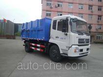 Baoyu ZBJ5160ZDJA docking garbage compactor truck