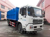 Baoyu ZBJ5160ZDJB docking garbage compactor truck