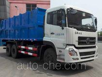 Baoyu ZBJ5250ZDJA docking garbage compactor truck