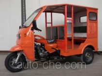 Zunci ZC150ZK-3 auto rickshaw tricycle