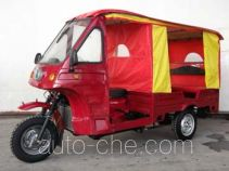 Zunci ZC175ZK-6 auto rickshaw tricycle