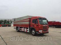 Huajun ZCZ5160TXLCAG dewaxing truck