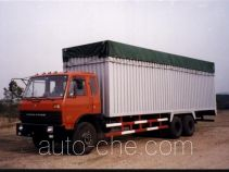 Huajun ZCZ5200XXBA soft top variable capacity box van truck