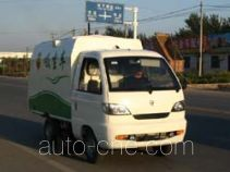 陆王牌ZD5020TSL型吸尘车