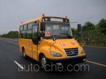 友谊牌ZGT6561DVY型幼儿专用校车