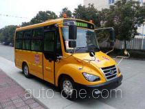 Youyi ZGT6561DSY1 preschool school bus