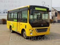 友谊牌ZGT6608DV1C型城市客车