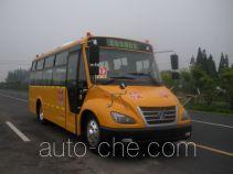 友谊牌ZGT6780DVY型幼儿专用校车