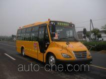 友谊牌ZGT6780DVX型小学生专用校车