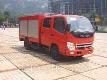 Luzhiyou ZHF5040TSLJY forest rescue vehicle