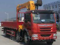 Hailong Jite ZHL5250JSQAE4 truck mounted loader crane