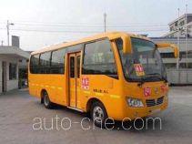 Yuexi ZJC6668HF7 школьный автобус для начальной школы