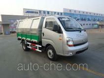辰河牌ZJH5040ZLJ型自卸式垃圾车