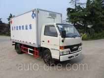 Feiqiu ZJL5041XYLB medical waste truck