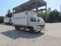 Feiqiu ZJL5042XYYB4 medical waste truck