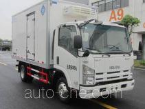 飞球牌ZJL5043XLCQ5型冷藏车