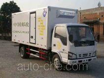 Feiqiu ZJL5077XYZA postal van truck