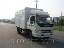 Feiqiu ZJL5096XTY pallet transport box van truck