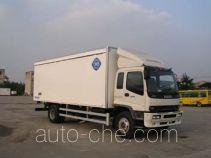 Feiqiu ZJL5151XXYB box van truck with side sliding door