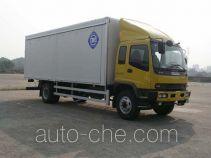 Feiqiu ZJL5161XXYD box van truck with side sliding door