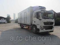 飞球牌ZJL5167XLCZ5型冷藏车