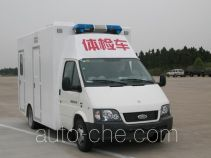 Aosai ZJT5040XTJ medical examination vehicle