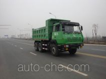 中集牌ZJV3250RJSX35型自卸汽车