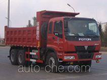 中集牌ZJV3250YKBJ38型自卸汽车