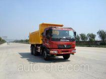 中集牌ZJV3252HJBJB型自卸车
