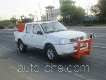 CIMC ZJV5030TCXYKZN snow remover truck