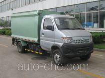CIMC ZJV5030XTYHBS5 sealed garbage container truck