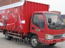 中集牌ZJV5060TYLSH01型饮料运输车