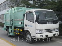 CIMC ZJV5070TCAHBE5 food waste truck