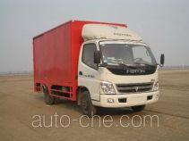 CIMC ZJV5070XXY box van truck