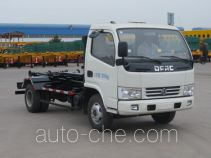 CIMC ZJV5070ZXXHBE5 detachable body garbage truck