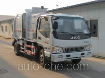 CIMC ZJV5070ZZZHBH self-loading garbage truck