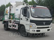 中集牌ZJV5080TCAHBB型餐厨垃圾车