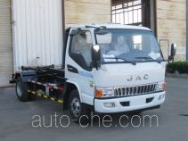 CIMC ZJV5080ZXXHBH5 detachable body garbage truck