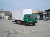 CIMC ZJV5081XBWSD insulated box van truck