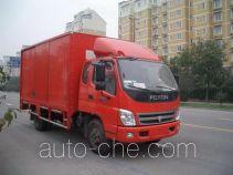 CIMC ZJV5093XXY box van truck