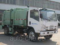 CIMC ZJV5100TCAHBQ4 food waste truck