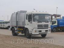 CIMC ZJV5120TCAHBE4 food waste truck