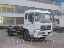 CIMC ZJV5120ZXXHBE5 detachable body garbage truck