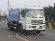 CIMC ZJV5120ZYSHBE5 garbage compactor truck