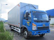 CIMC ZJV5140XYKSZ автофургон с подъемными бортами (фургон-бабочка)
